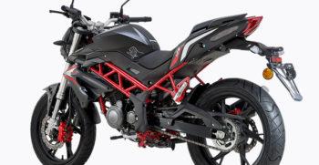 Benelli BN 125 Nero 2490 euro